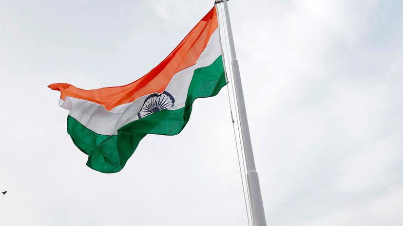 В двух городах Индии прошло досрочное голосование на выборах в Госдуму
