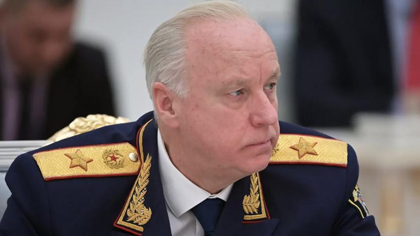 Бастрыкин поручил изучить основания задержания в Чехии российского гражданина