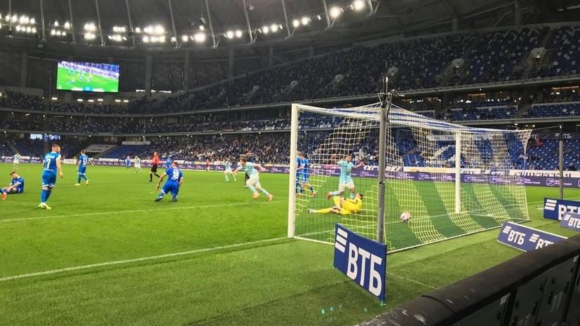«Динамо» проиграло «Нижнему Новгороду» в матче РПЛ с двумя незабитыми пенальти и удалением