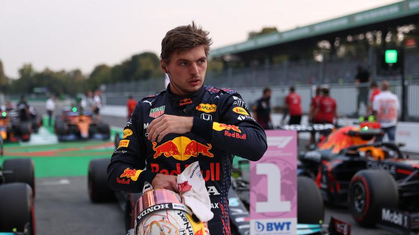 Ферстаппен потеряет три места на Гран-при России за аварию с Хэмилтоном
