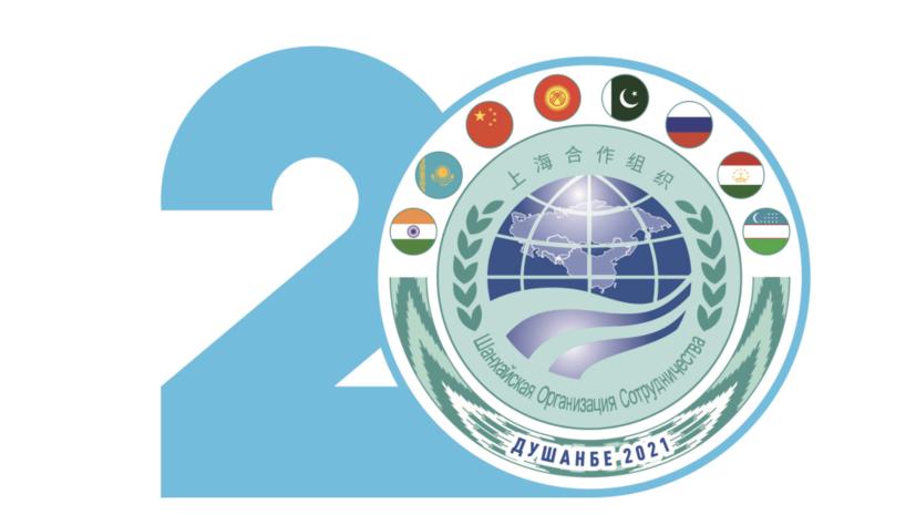 В МИД Таджикистана рассказали о саммите 20-летия ШОС