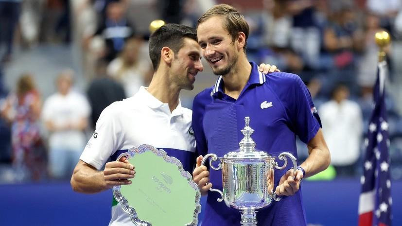 Медведев — Джоковичу: ты величайший теннисист в истории для меня