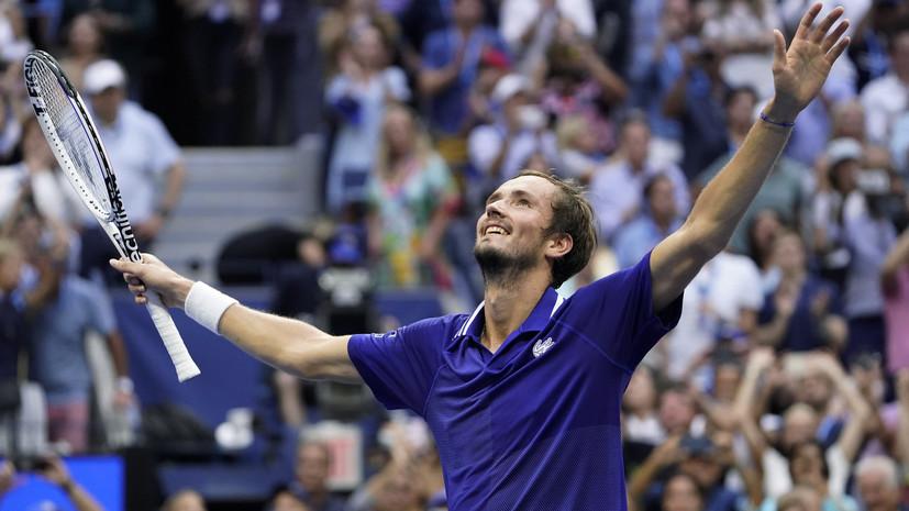 Король Нью-Йорка: Медведев разгромил Джоковича в финале US Open и выиграл первый турнир Большого шлема в карьере