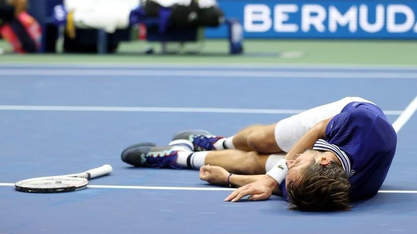 Медведев объяснил своё празднование победы в финале US Open