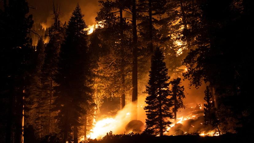 Байден объявил о стихийном бедствии в Калифорнии из-за пожара