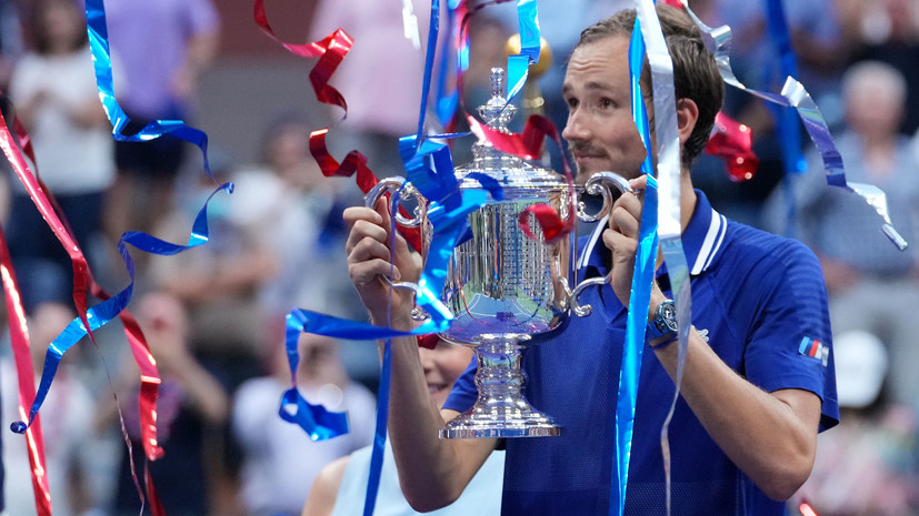 Тарпищев — о победе Медведева на US Open: это триумф нашего тенниса