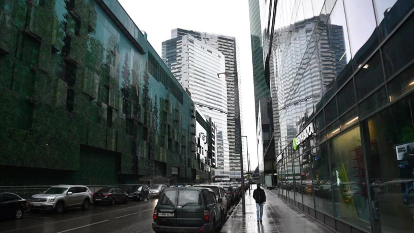 В Москве объявили «жёлтый» уровень погодной опасности из-за ветра