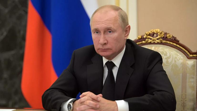 Путин поручил выделить 45 млрд рублей на расселение аварийного жилья