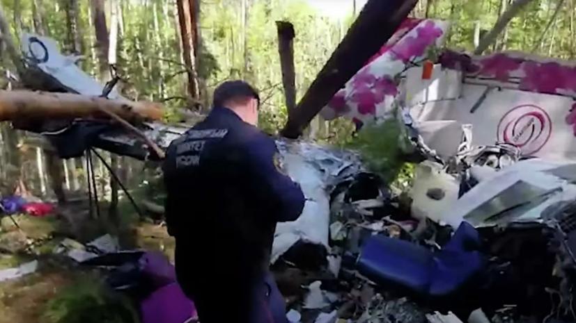 В СК назвали возможные причины крушения L-410 в Иркутской области