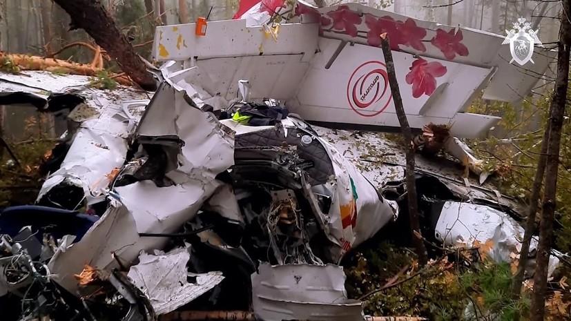 Ошибка пилотирования или отказ техники: СК назвал версии крушениясамолёта L-410 в Иркутской области