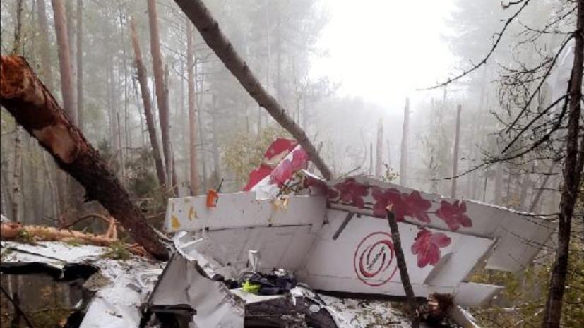 Комиссия МАК начала расследование крушения L-410 в Иркутской области