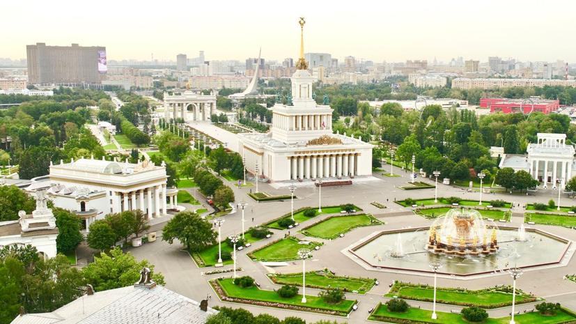 В парках Москвы рассказали о предстоящих мероприятиях