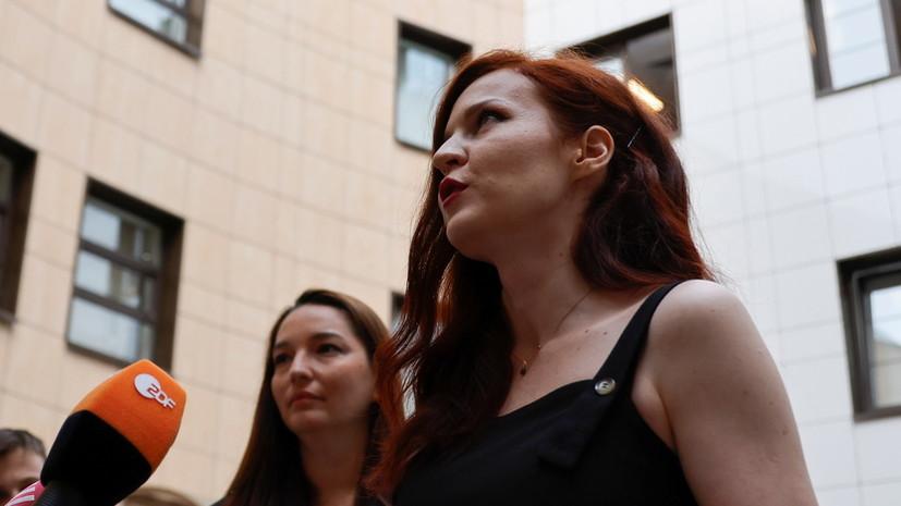 МВД проверит книгу Киры Ярмыш на пропаганду ЛГБТ и наркотиков