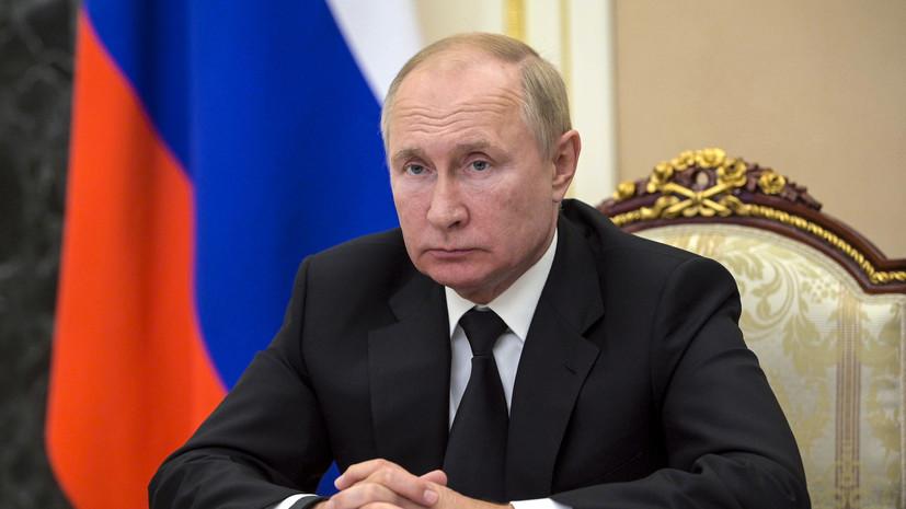 В Кремле назвали развитие страны и поддержку населения приоритетами для Путина