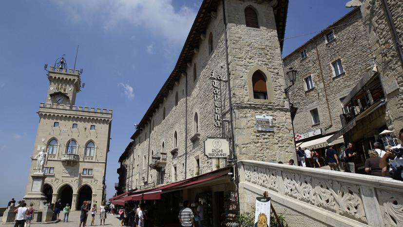 Лавров высказался о возможности отмены виз с Сан-Марино