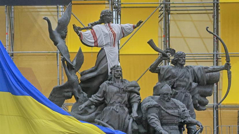 «Гарантируют своё пребывание у власти»: почему руководство Украины не решает вопрос радикального национализма