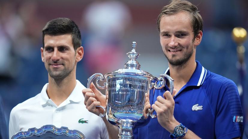 «Даниил сыграл потрясающе»: Джокович и теннисный мир остались под впечатлением от выступления Медведева в финале US Open