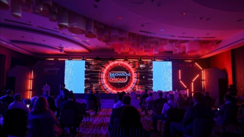 На международном форуме в Сочи обсудят перспективы беспилотного транспорта