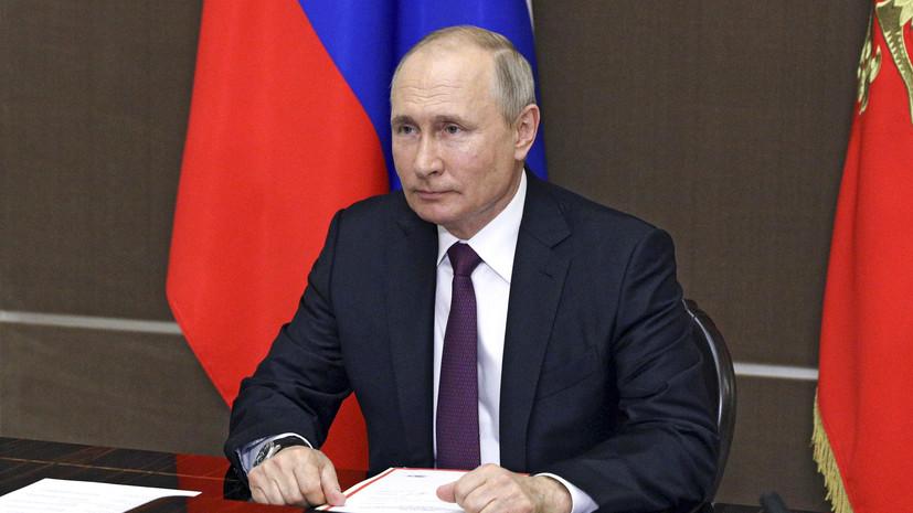 Путин прибыл в Нижегородскую область