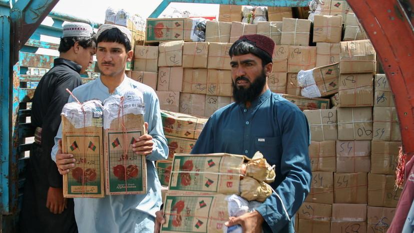 США предоставят $64 млн в рамках гуманитарной помощи для Афганистана