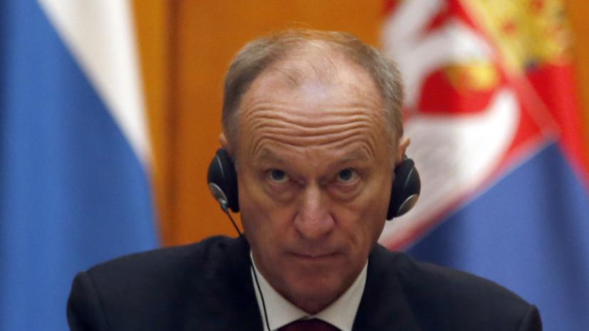 Патрушев встретился с главой МВД Сербии