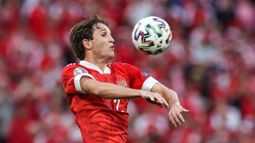 «Никогда не пожалею, что решил играть за Россию»: Фернандес объявил о завершении карьеры в сборной