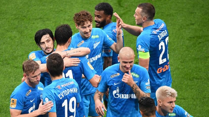 В отсутствие давления: почему у «Зенита» есть шансы удачно стартовать в Лиге чемпионов
