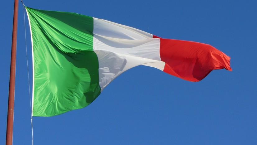 Италия выделит до €150 млн на помощь Афганистану и соседним странам