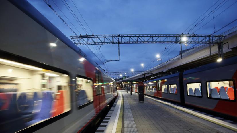 В дни ноябрьских праздников РЖД запустит 160 дополнительных поездов