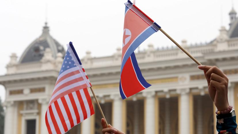 В США заявили о готовности к дипломатическому взаимодействию с КНДР
