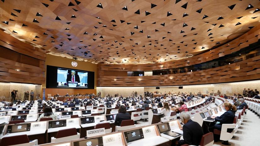 В ООН рассказали, сколько в итоге удалось собрать денег на конференции по Афганистану
