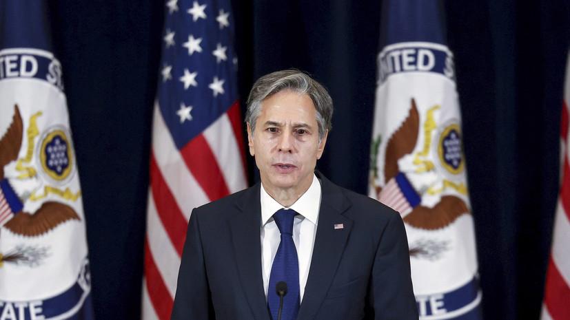 Блинкен заявил, что попавшее к талибам оружие США не угрожает соседям Афганистана
