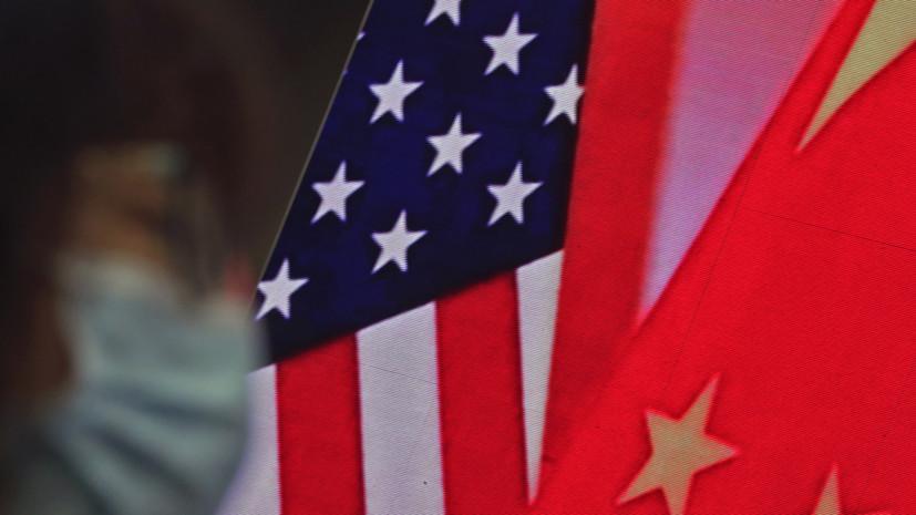 В Пентагоне заявили о необходимости улучшения отношений с КНР