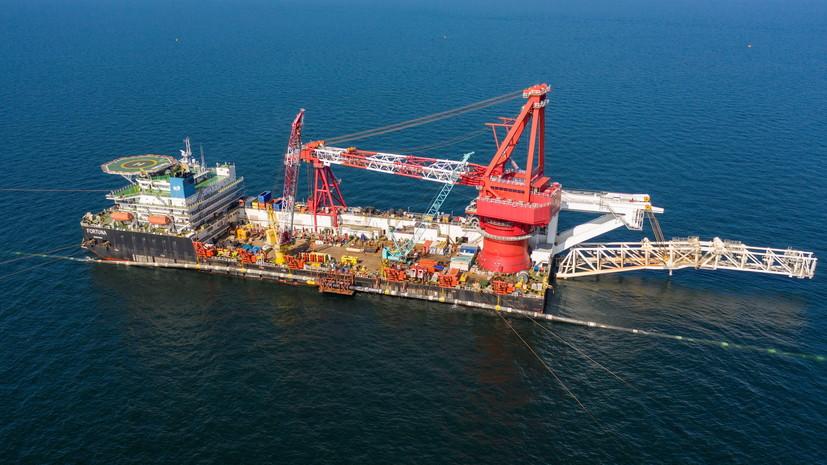 NI: Россия надеется на открытие «Северного потока — 2» Европой из-за дефицита газа