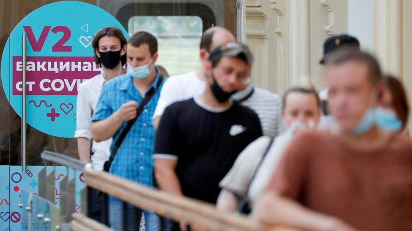 В России предложили предоставлять три выходных после вакцинации