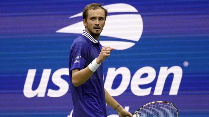 Даниил Медведев заявил, что теннис вне политики