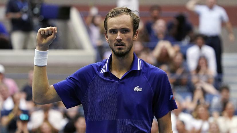 Медведев рассказал о поздравлении Путина после победы на US Open