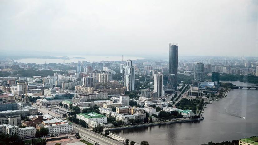 Несколько районов Екатеринбурга осталось без электричества