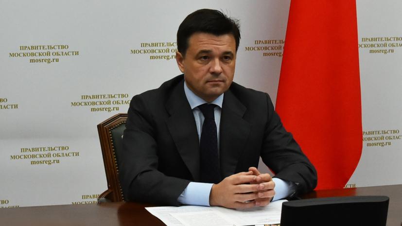Воробьёв распорядился закрыть общежитие для мигрантов в Сергиевом Посаде