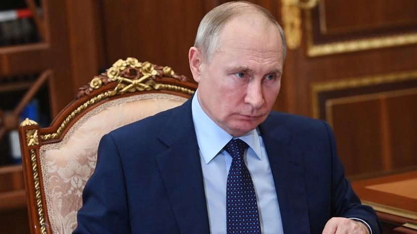 Путин перешёл на самоизоляцию из-за случаев COVID-19 в его окружении
