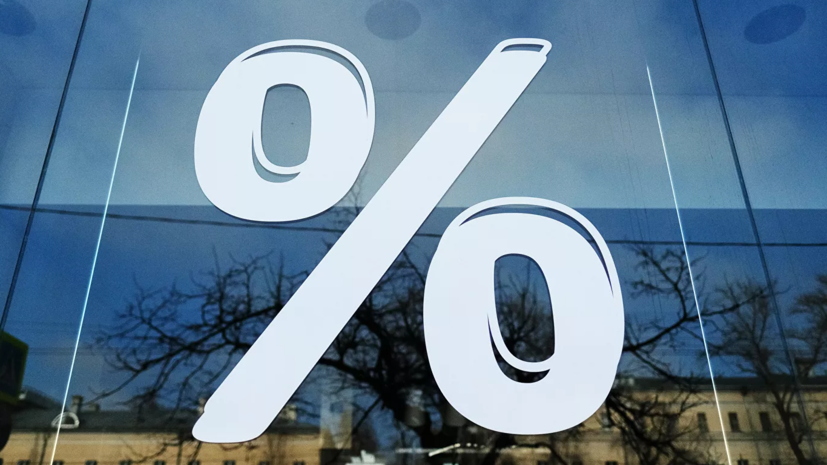 Доцент Финансового университета рассказал, что скрывают обещания из рекламы банков