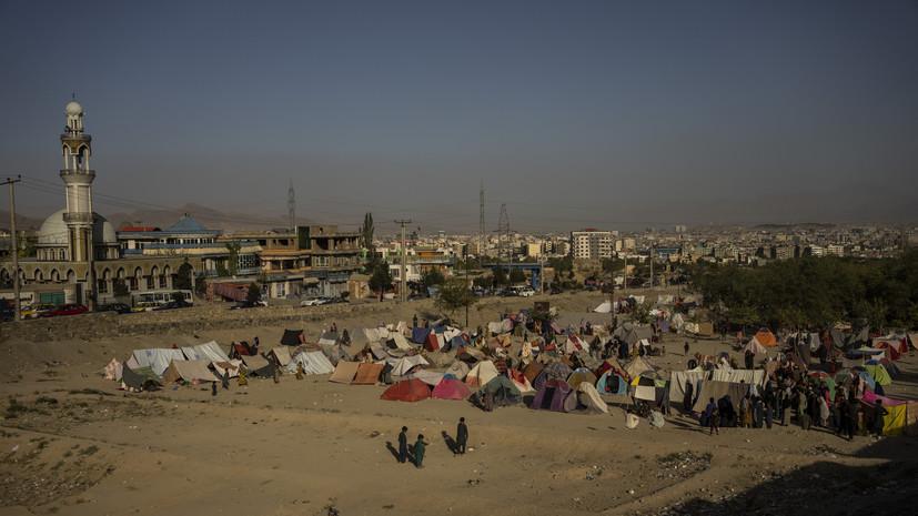 В ШОС сообщили о возросшей роли организации в нормализации ситуации в Афганистане