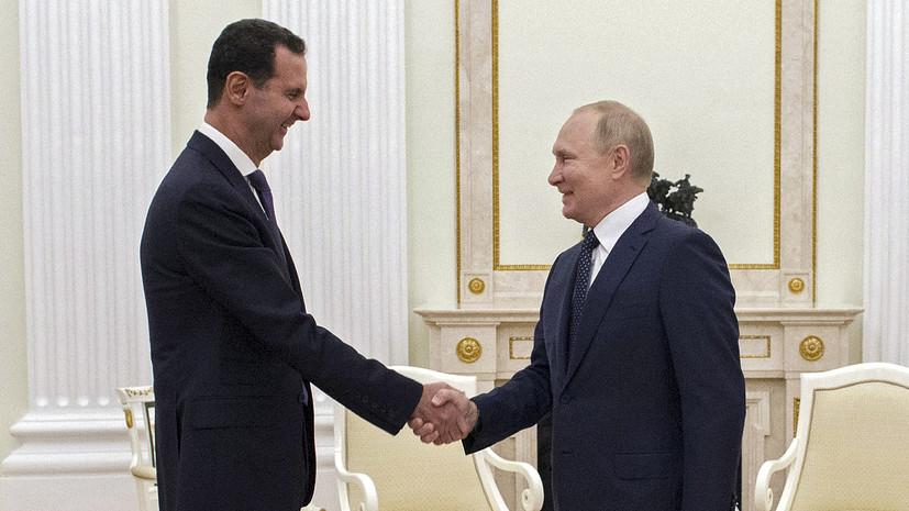 Путин и Асад обсудили ситуацию в Афганистане