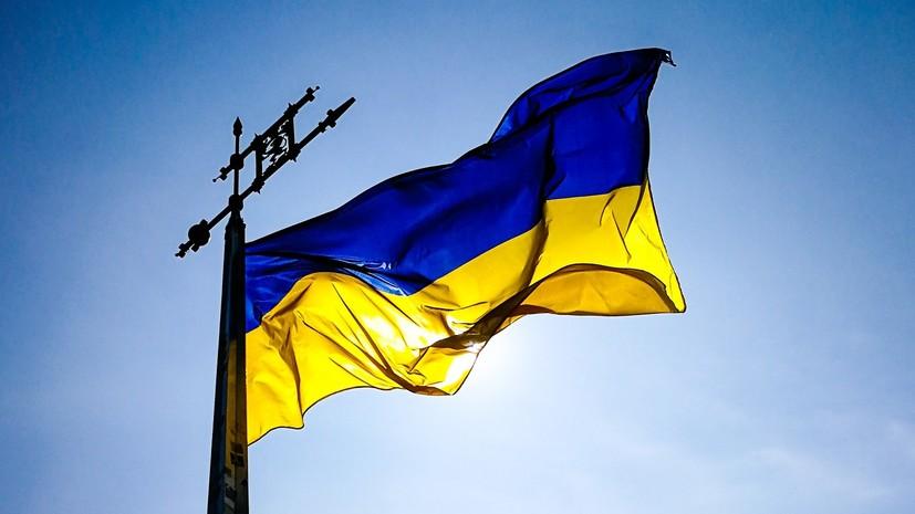 Украина ожидает $750 млн от МВФ и €600 млн от ЕС до конца года