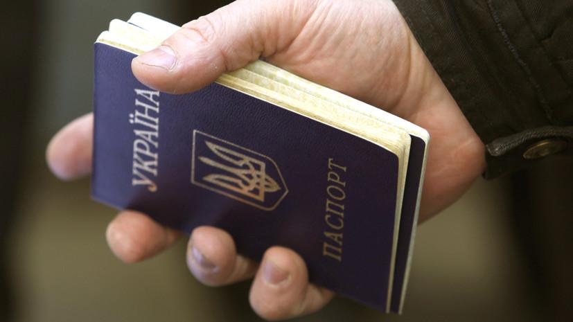 Премьер Украины поддержал введение в стране двойного гражданства