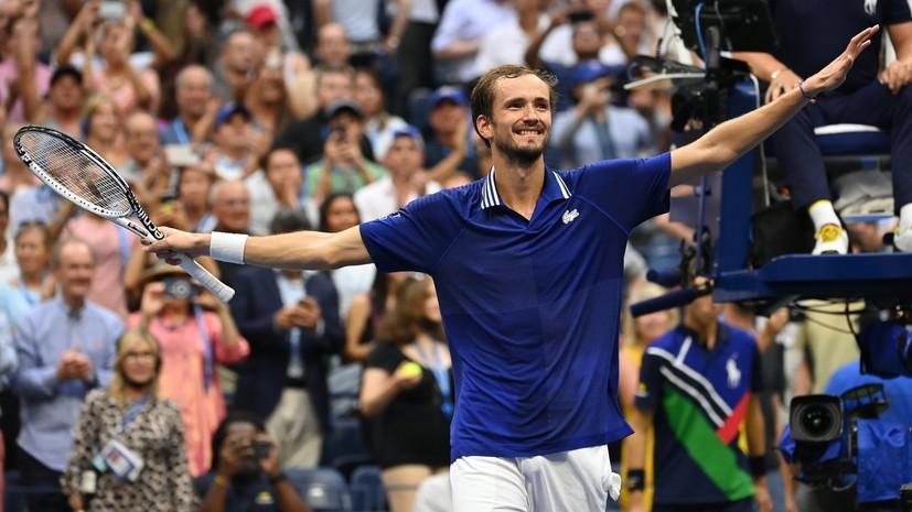 «Сказал это впервые, но совершенно искренне»: Медведев о величии Джоковича, свисте болельщиков и триумфе на US Open