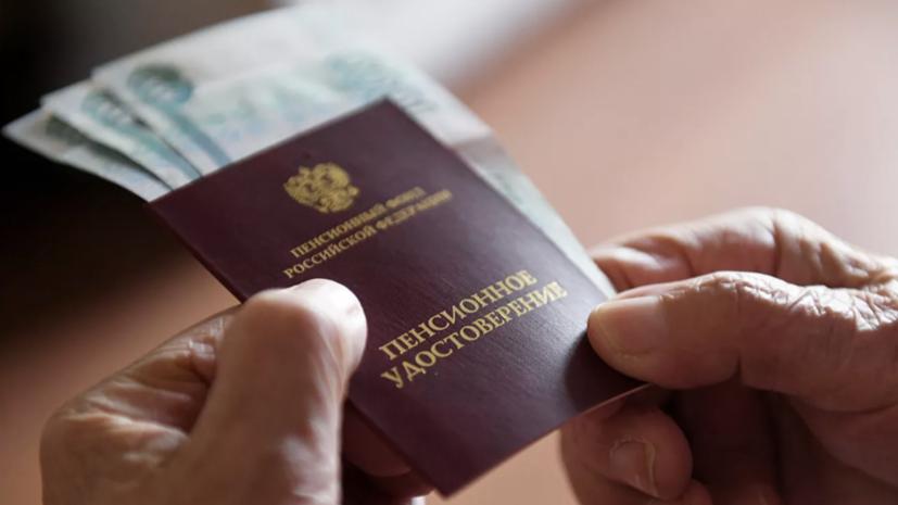 Единовременные выплаты в 10 тысяч рублей получили более 39 млн пенсионеров