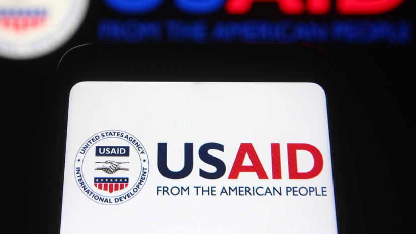 США намерены «поддержать» маргинализованные сообщества в Сербии