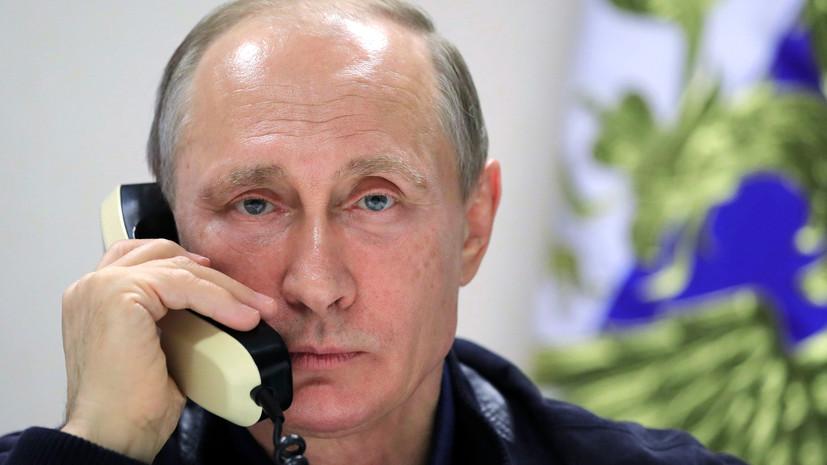 Путин и премьер Пакистана обсудили ситуацию в Афганистане