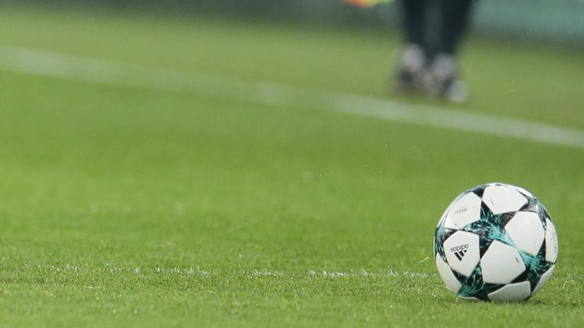 «Зенит» проиграл «Челси» в матче юношеской Лиги УЕФА